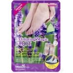 Маска-носочки для ног с экстрактом лаванды MBeauty Exfoliating Magic Foot
