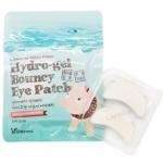 Гидрогелевые патчи для глаз с жемчугом Elizavecca Milky Piggy Hydro-Gel Bouncy Eye Patch