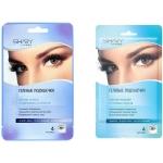 Гелевые подушечки для глаз Shary Visage Intensive Eye Patch