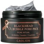 Кислородная маска для очищения пор Caolion Premium Blackhead O2 Bubble Pore Pack