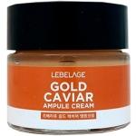Антивозрастной крем-сыворотка с экстрактом икры Lebelage Ampule Cream Gold Caviar
