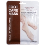 Маска для ног Anskin Natural Pure Foot Care Mask