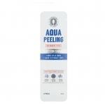 Интенсивный пилинг-палочка с АНА-кислотами A'Pieu Aqua Peeling Cotton Swab Intensive
