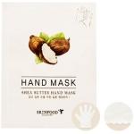 Питательная маска для кожи рук и кутикулы Skinfood Shea Butter Hand Mask