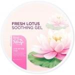 Увлажняющий гель с экстрактом лотоса The Face Shop Fresh Jeju Lotus Soothing Gel