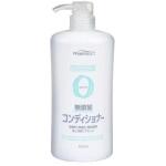 Кондиционер для чувствительной кожи головы на растительной основе Kumano Cosmetics Pharmaact Additive Free Conditioner