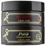 Дуэт масок для очищения пор Caolion Premium Hot And Cool Pore Pack Duo