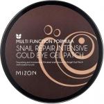 Гидрогелевые патчи для глаз с улиточным муцином Mizon Snail Repair Intensive Gold Eye Gel Patch