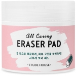 Пилинг-пэды Etude House All Caring Eraser Pad
