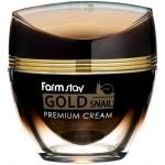 Крем с экстрактом золотом и улиточным муцином FarmStay Gold Snail Premium Cream