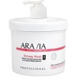 Антицеллюлитная термомаска для обертывания Aravia Organic Strong Heat