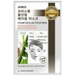 Улиточная маска с муцином Mijin Cosmetics Junico Crystal All-in-one Facial Mask Snail