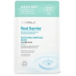 Ампульная маска для лица Atopalm Real Barrier Shooting Ampoule Mask
