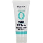 Пенка для чувствительной кожи Kumano Cosmetics Pharmaact Additive Free Zero Facial Foam