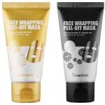 Маска-плёнка для лица Berrisom Face Wrapping Peel-off Mask