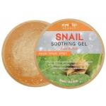 Универсальный гель с муцином и центеллой Eyenlip Snail Soothing Gel