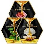 Тканевая маска на основе медовой эссенции Missha Honey Compote Mask