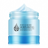 Крем с гиалуроновой кислотой Laikou Moisturizing Multi Effects Hydrating Moisturizing Cream