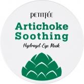 Гидрогелевые патчи с артишоком Petitfee Artichoke Soothing Hydrogel Eye Mask