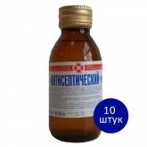 Лосьон косметический антисептический для дезинфекции рук 10 штук Серебряное Сияние спиртовой антисептик для рук