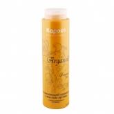 Увлажняющий шампунь для волос с маслом арганы Kapous Arganoil Shampoo