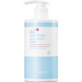 Гель для душа для проблемной кожи G9Skin AC Solution Acne Body Wash