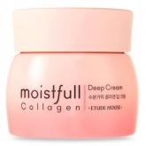 Увлажняющий крем с морским коллагеном Etude House Moistfull Collagen Deep Cream