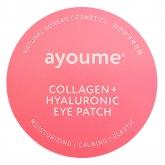 Гидрогелевые патчи для глаз с коллагеном и гиалуроновой кислотой Ayoume Collagen and Hyaluronic Eye Patch