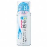 Легкое молочко с эффектом увлажнения Hada Labo Gokujyun Super Hyaluronic Moisturizing Milk