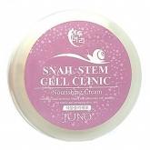Крем со стволовыми клетками и экстрактом улиточного муцина Juno Sangtumeori Stem Cell Clinic Nourishing Cream Snail