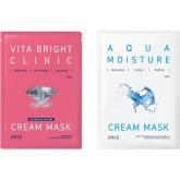 Тканевая маска Jungnani Jnn-II Cream Mask