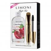 Набор Тушь для ресниц + средство для снятия макияжа Гранат Сицилии Limoni Gift Set