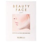 Сменная маска для коррекции контуров лица Rubelli Beauty Face Extra Sheet