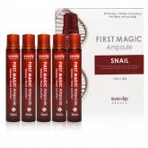 Ампулы для лица с улиточным экстрактом Eyenlip First Magic Ampoule Snail