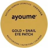 Гидрогелевые патчи для глаз с золотом и улиточным муцином Ayoume Gold + Snail Eye Patch
