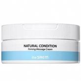 Массажный крем The Saem Natural Condition Firming Massage Cream