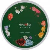 Патчи для глаз антивозрастные Eyenlip Gold And Snail Eye Patch