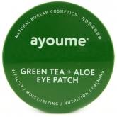 Гидрогелевые патчи для глаз с экстрактом зелёного чая и алое Ayoume Green Tea + Aloe Eye Patch
