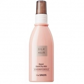 Мист для сушки волос The Saem Silk Hair Repair Quick Dry Mist
