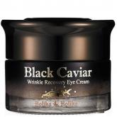 Антивозрастной крем для глаз с эссенцией икры белуги Holika Holika Black Caviar Anti-Wrinkle Eye Cream