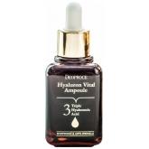 Сыворотка гиалуроновая ампульная Deoproce Hyaluron Vital Ampoule
