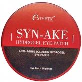 Гидрогелевые патчи для глаз Esthetic House Syn-Ake Hygrogel Eyepatch