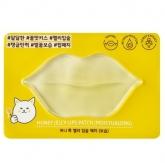 Гидрогелевый патч для губ Etude House Honey Jelly Lip Patch