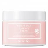 Гель-крем с экстрактом лепестков розы Secret Key Rose Water Base Gel Cream