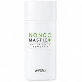 Точечный крем против пигментных пятен A'Pieu Nonco Mastic After Spot Remover