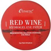 Гидрогелевые  патчи для глаз Esthetic House Red Wine Hygrogel Eyepatch