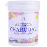 Альгинатная маска с углем Anskin Charcoal Modeling Mask Container