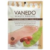 Маска для ног с фильтратом слизи улитки и мочевиной Vanedo Beauty Friends Foot Essence Mask