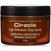 Маска из глины Чеджу Ciracle Jeju Volcanic Clay Mask