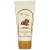 Питательный крем для ступней с миндалем Skinfood Almond Milk Rich Foot Cream